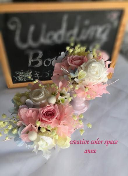 #プリザーブドフラワー#アーティフィシャルフラワー#ウェディングブーケ#結婚式#母の日#フラワーギフト