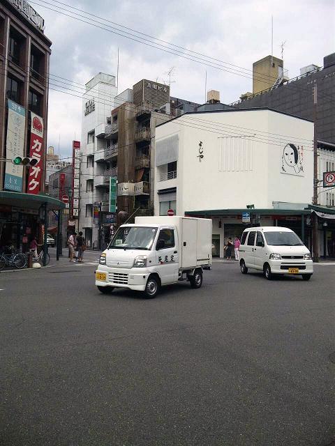 興国インテック株式会社