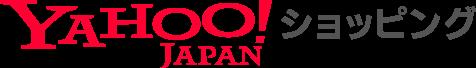 Yahoo! JAPANショッピング