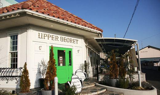 UPPER SECRET アッパーシークレット 店舗外観