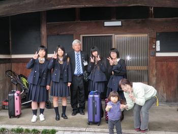 神辺高等学校