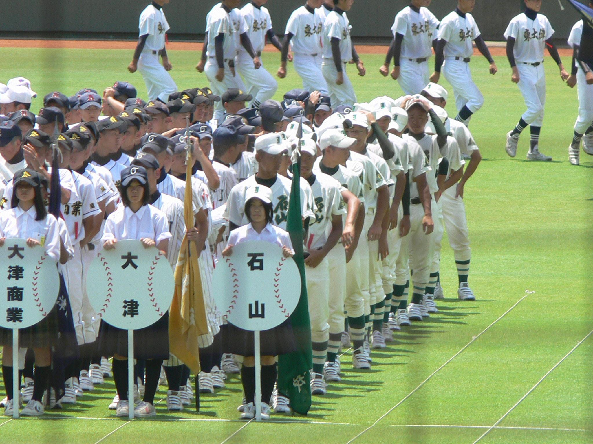 一般財団法人滋賀県高等学校野球連盟公式ホーム …