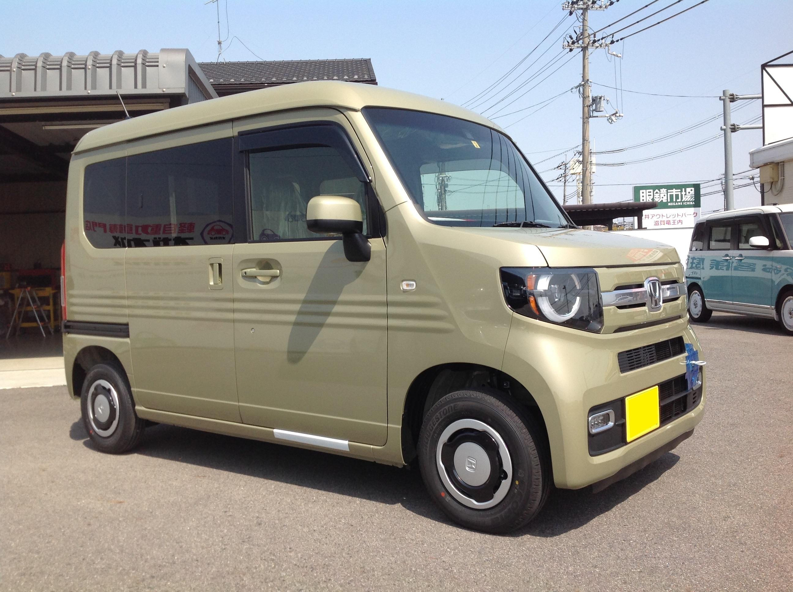 新車N★VAN