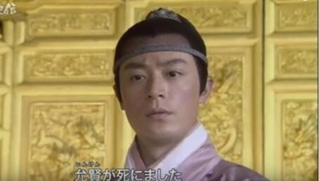 中国歴史ドラマ「女医明妃伝~雪の日の誓い~」のネタバレ&あらすじ!