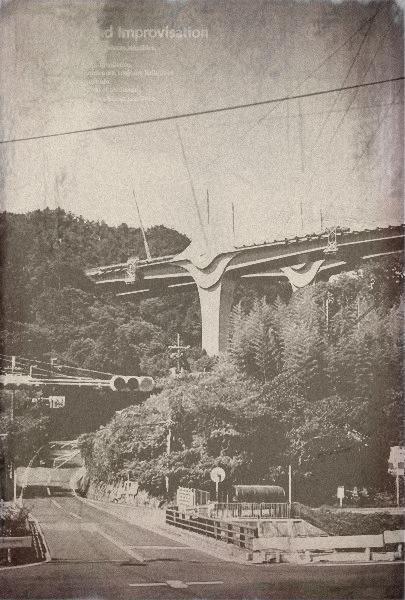 是非ゴジラに壊してもらいたい。甲賀市の絶景 新名神高速道路・近江大鳥橋がインパクトありすぎ