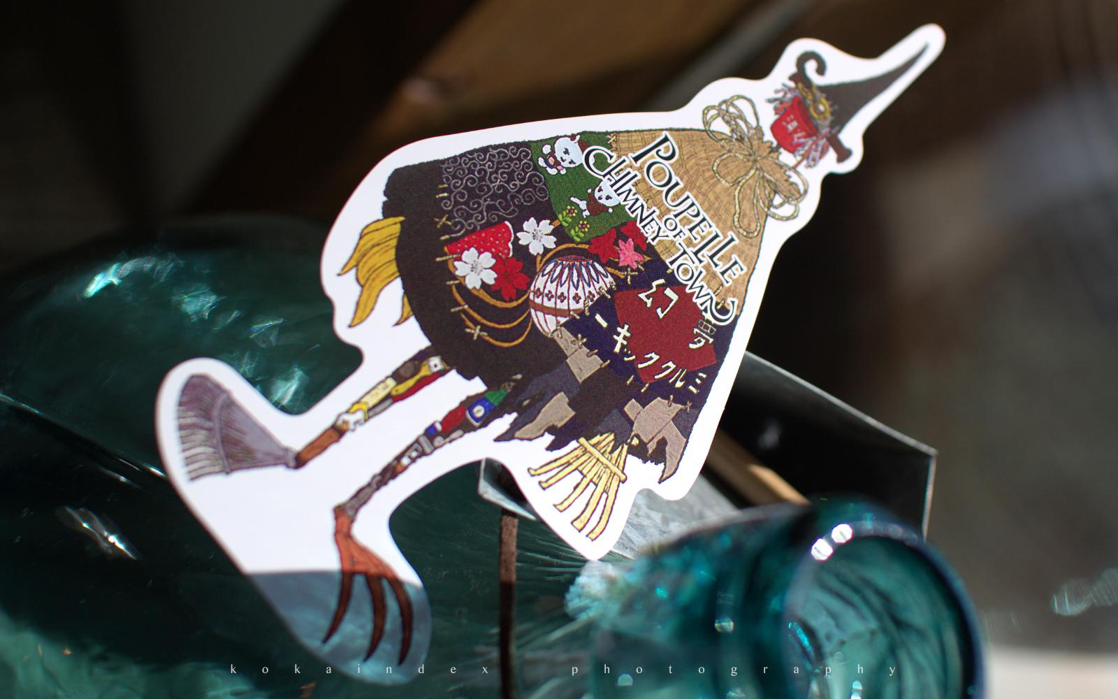 前売りチケット / えんとつ町のプペル展 in 滋賀・にしのあきひろ絵本原画展in滋賀 へ行ってきた。 チケット、アクセスなど情報まとめ