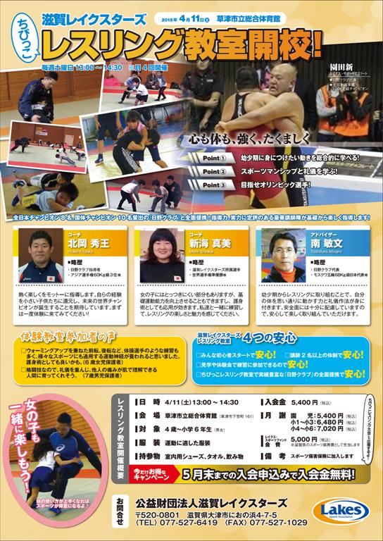 レイクス・スポーツファンド ブ...