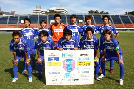 レイジェンド滋賀FC:○3-2 vs東邦...