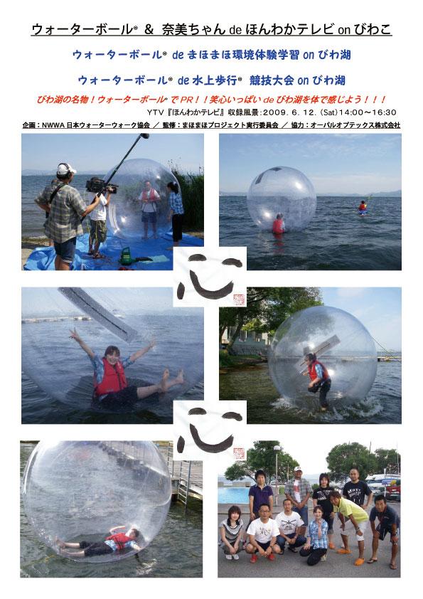 熊谷奈美の画像 p1_21