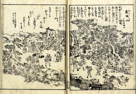 大津れきはく日記: 広重と東海道...