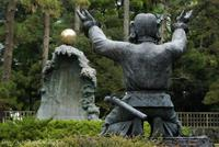 ■日本神話への誘い~日本の神々に出会う物語~【オオクニヌシの国造りと国譲り】