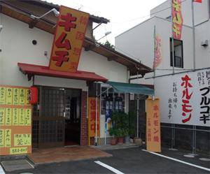 http://img01.shiga-saku.net/usr/pusan/mise01.jpg