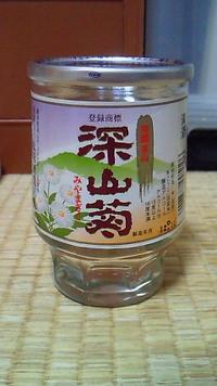 飛騨高山・地酒
