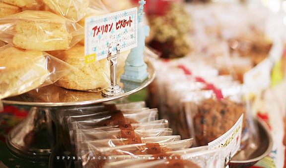 湖南市 パティスリー お菓子