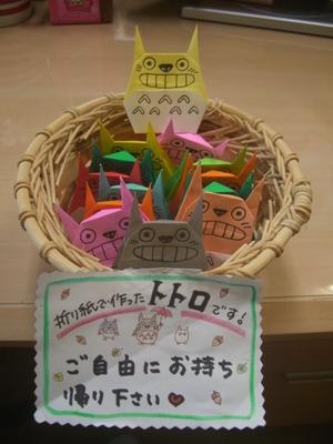 yusho.shiga-saku.net